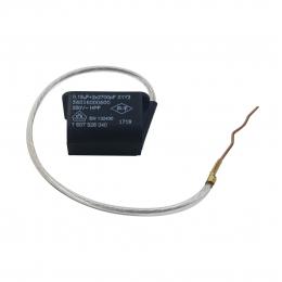 Bosch 1607328040 Filtre antiparasitaire pour perforateur GBH2SR, GBH2-20SRE, PBH160R, PBH180RE, PBH200RE