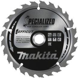 Makita B-64185 Lame Carbure Bois ø190x30x1.5mm 24dts ''EFFICUT''