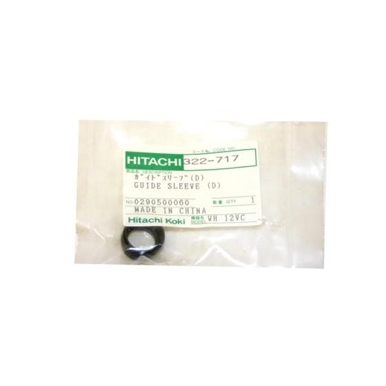 Hitachi Bague 322717 WH14DL, WH18DL