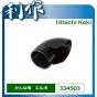 Hitachi Adaptateur Sac à Poussière 334503 Pour P20SF