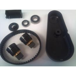 AEG 200278011 Set d'entretien pour ponceuse HBS1000E